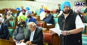 Capt Amarinder Singh Ludhiana CLU Matters anyone Against Arbitrary action Cancel