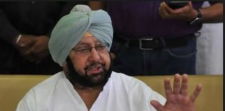 Sidhu Army Complications Do not understand :Capt Amarinder Singh