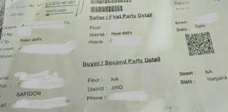 Fake Registry