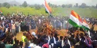 Hari Singh Cremation