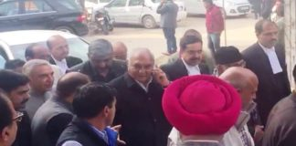 Bhupinder Singh Hooda