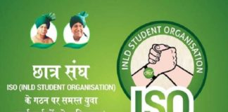 INLD Student Wing