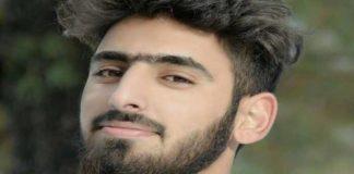 Kashmiri Student