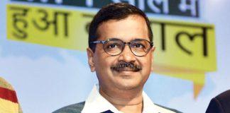 Delhi CM Arvind Kejriwal today Will VisitAmritsar