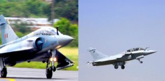 Indian Air Force pakistan f-16 Atack : Surces