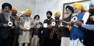 Daler Mehndi Sang Shabad CD Bhai Gobind Singh Longowal Issued