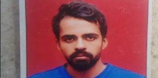 Murder Rewari