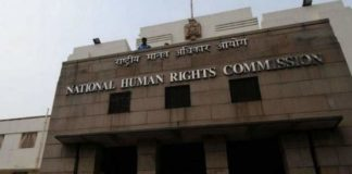 NHRC notice to Haryana govt over hospital working 'without paediatrician, ventilator'
