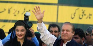 Pak govt refuses to remove names of Sharif, daughter, son-in-law from Exit Control List