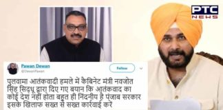 Congress leader demands dismissal, sedition case against Navjot Sidhu