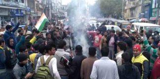 Protest Against Pakistan