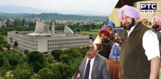 Punjab's ten-day Budget Session starts today