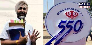 Manpreet Badal announces Rs 300 crore
