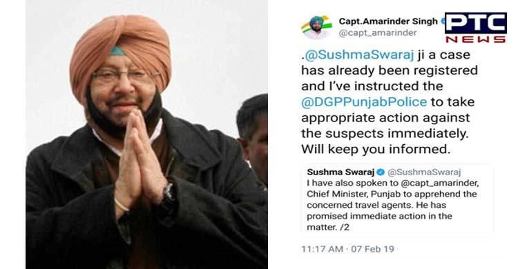 Punjab CM assures Sushma Swaraj