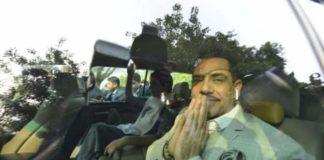 Robert Vadra reached ED office with Priyanka Gandhi on wednesday