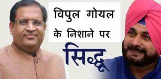Navjoot Singh Sidhu