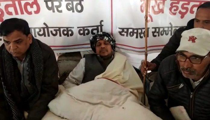 Hunger Strike Bhiwani