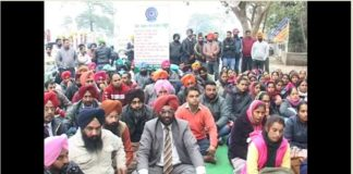 Fatehgarh Sahib Chief Minister Capt. Amarinder Singh Against Teachers Protest