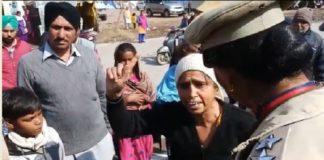 Rajpura poor woman Preneet Kaur Against protest