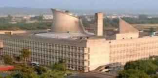 Haryana assembly