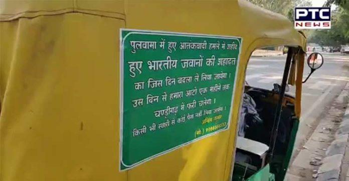Free Auto Service