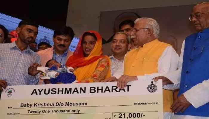 ayushman bharat Haryana