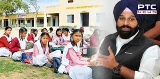 Bikram Majithia Punjab Vidhan Sabha government schools Poor childrens Uniform Issue raised