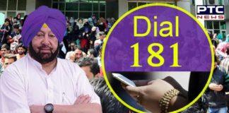 Capt Amarinder Singh Punjab Kashmiri students help 181 number Special Desk