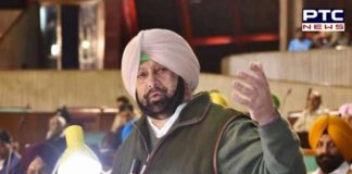 Capt Amarinder Singh contract Employees Ripe Special law Declaration