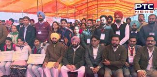 Capt Amarinder Singh urban youth New employment generation program starting announcement