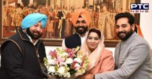 AAP Newly-wed MLAs Baljinder Kaur and Rupinder Kaur Ruby Capt Amarinder Singh Visit