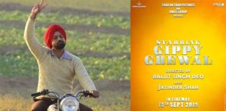 Gippy Grewal announces his new film with Jatinder Shah , Shares poster