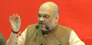 Amit Shah to visit Amritsar on February 24th