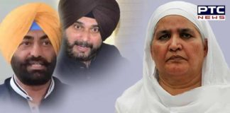 Navjot Sidhu and Sukhpal Khaira On Bibi Jagir Kaur Statement