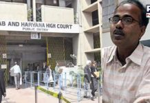 SSA/RMSA teachers salary issue : HC seeks reply from Krishan Kumar why salary has not been paid