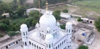 Resolution against construction on Kartarpur land submitted in Pakistan Assembly