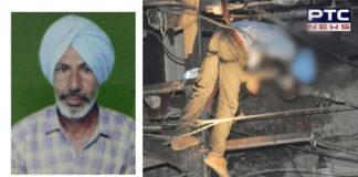 Sangrur Village Rautgarh Electricity employees electricity shock Death