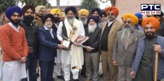 Adara Sachey Patshah Bhai Gobind Singh Longowal Special honor