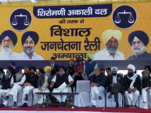 Haryana Ambala Sukhbir Singh Badal Under SAD Vishal Jan Chetna Rally