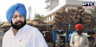 Capt Amarinder Singh Potato Farmers 5 crore release Order
