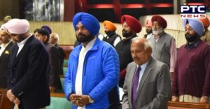 Capt Amarinder singh lead Punjab Vidhan Sabha Tributes paid to eminent personalities