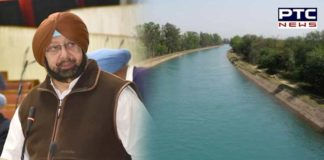Capt Amarinder Singh river pollution Stop And Water Standards plan Announcement