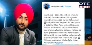 Pulwama terror attack : After Ammy Virk , Ranjit Bawa to donate Rs 2.5 Lakh each to martyr families from Punjab