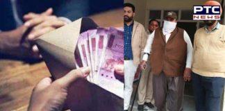 Ferozepur: Vigilance Bureau Antifrad ASI bribe Taking Arrested