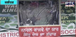 Jalandhar Navjot Sidhu Pak Army Chief General Bajwa Poster