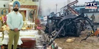 Pulwama terrorist attack During Dinanagar Maninder Singh Shaheed