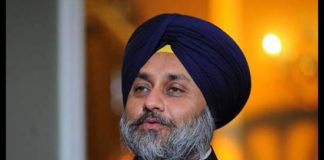 Congress Government DA Installment Release On Sukhbir Badal Statement