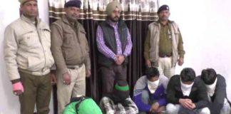 Drug Addicts Arrested