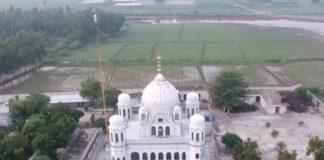 Every day 5000 pilgrims Will be go Kartarpur Sahib