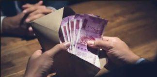 Vigilance bureau bribe getting case Patwari against FIR Registered